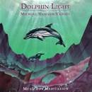 dolphin_light_xs