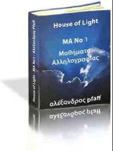 ebook_cover_ma_no1xxs